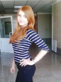 Escort Reina in Jinotepe